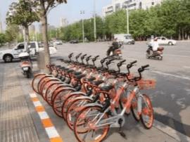 """共享单车改名了?叫""""独享单车""""?"""