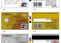贝聊联手招行 推出全国幼教业首张银行门禁卡