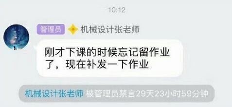 轻松一刻:iPhone8太贵,中国人买不起?