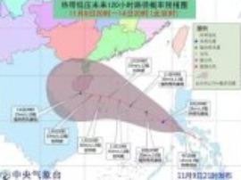 第24号台风海葵昨夜生成!下周冷风冷雨带广东人民全体