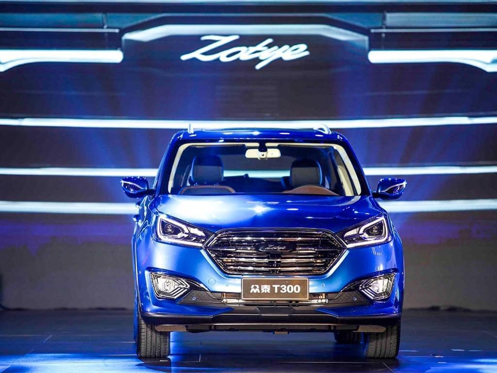 10款车/售5.68-9.18万 众泰T300正式上市