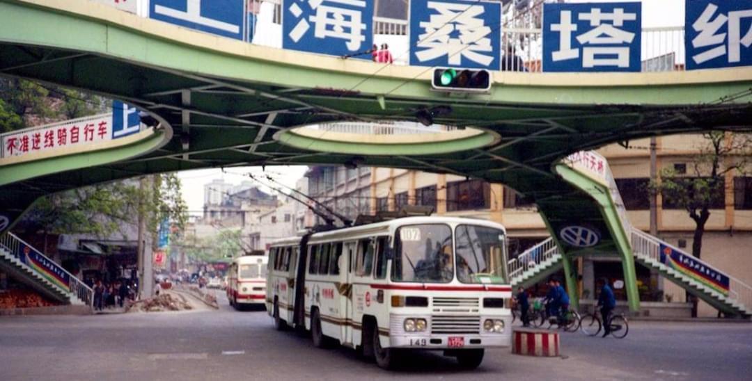 [老照片]90年代初的广州 市区公交车票价一角钱