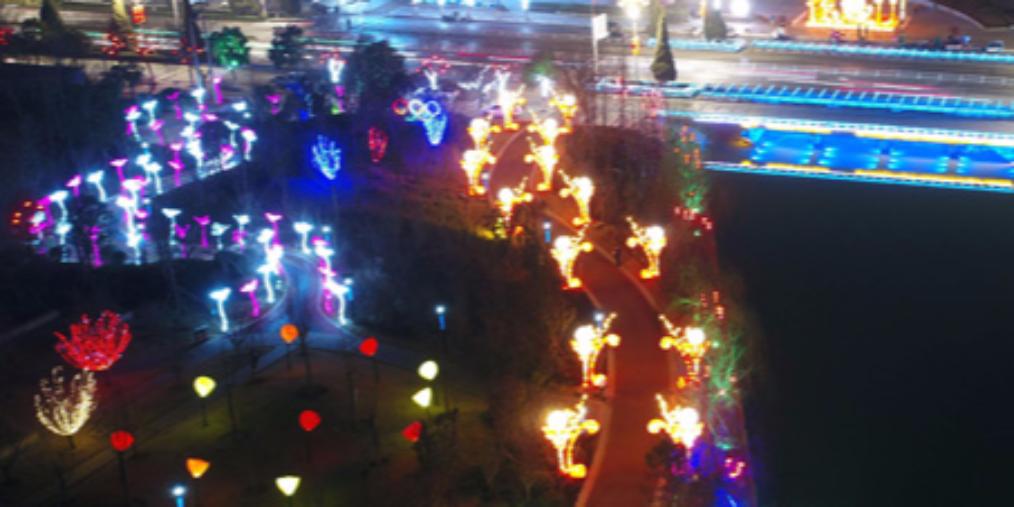 商丘:华丽灯光秀 璀璨迎新年