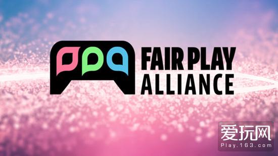 爱玩游戏说:FPA或希望用征信机制让游戏喷子无所遁形