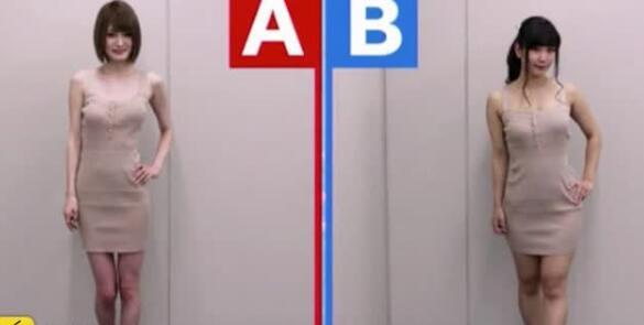 轻松一刻:男人会选这个A还是B女生?