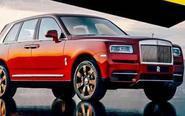 世界最奢华SUV今日首发