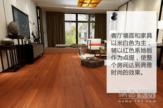 (新中式风格客厅木地板装修)