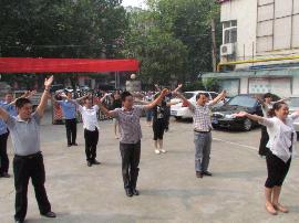 宜昌市将深入开展职工工间操和健康体检活动