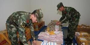 警察查获近4吨走私外币 含38国纸币