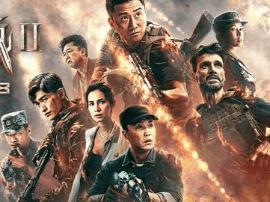 《战狼2》火爆 最近一周福州赴非洲游客数增加