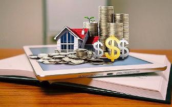 四大行上调首套房贷款利率 为基准利率1.05倍