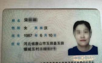 N多身份证银行卡户口本驾驶证行驶证钥匙寻失主