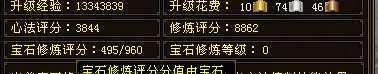 《天龙八部》89级卡级天山展示 仍有无限的可能