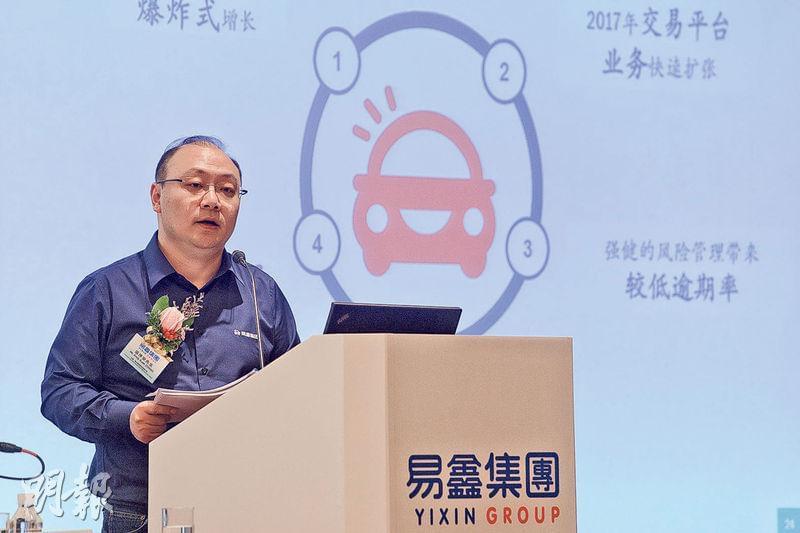 又一家腾讯系公司上市,易鑫登陆港股首日涨14%