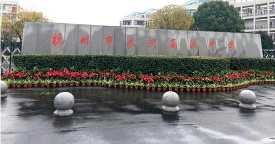新高考模式下2017高考联考覆盖浙江全境图集