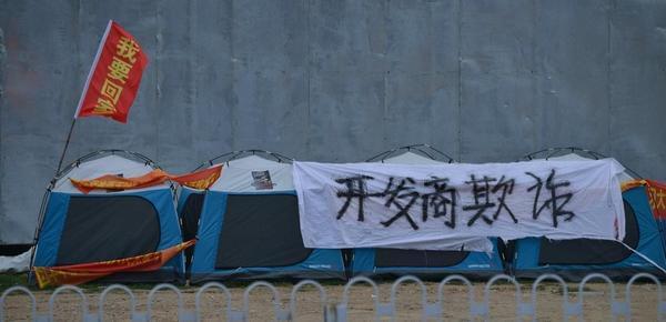 沈阳一小区逾期近3年未交房 业主支帐篷维权