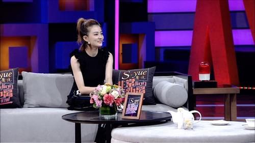 徐璐透露《鬼吹灯》拍摄细节 称对网络恶评很在乎