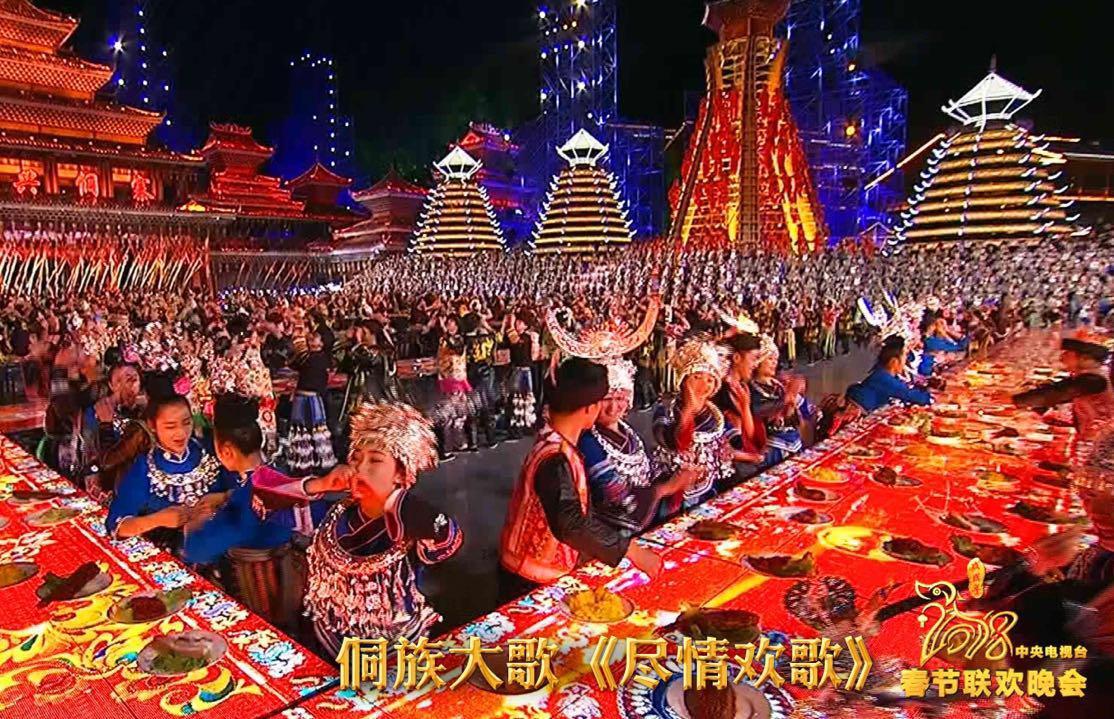 2018年央视春晚五地同庆再现盛世大联欢