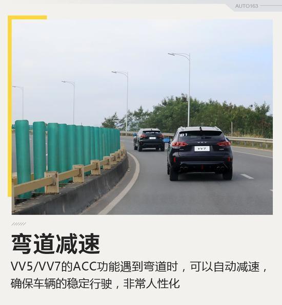 长城WEY品牌越享之旅 再度体验WEY VV5/VV7