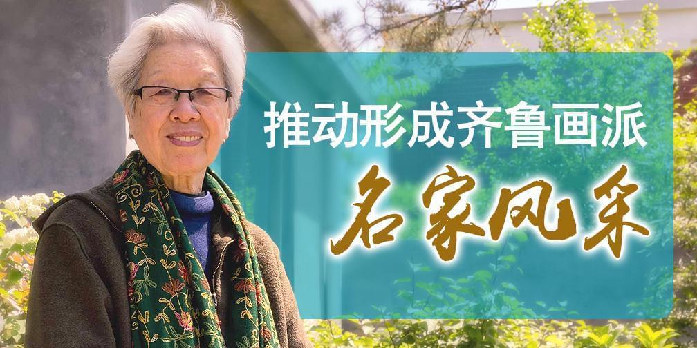 万竹书院揭牌仪式暨单应桂教授师生展览活动月开幕式