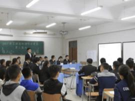吉林省大学生物理学术竞赛在长春理工大学举行