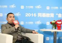 信诺教育姜昆:家访模式是我们最大的特色