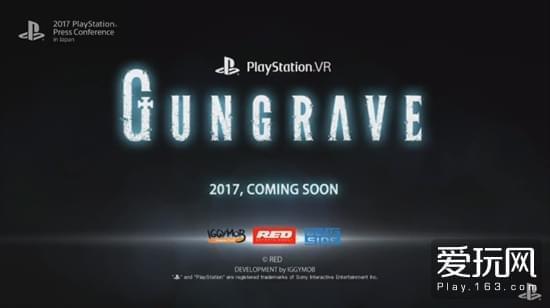 《铳墓》VR新作