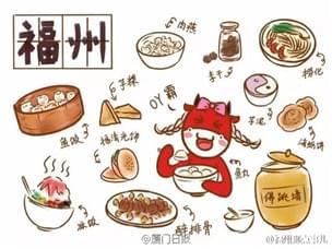 2017福建最全美食地图 鸡年吃起来