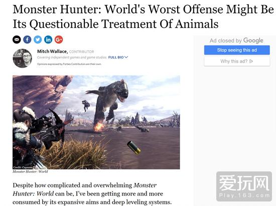 爱玩游戏早报:福布斯批判《怪物猎人 世界》虐待动物