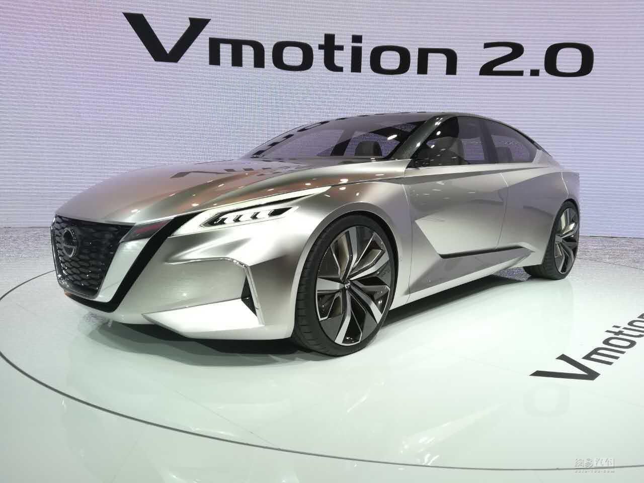 2017上海车展:日产Vmotion 2.0概念车