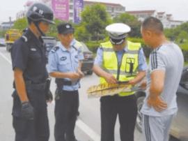 武穴157名严重交通违法司机被拘