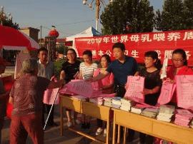 绛县妇幼保健计划生育服务中心开展公共卫生宣传活动