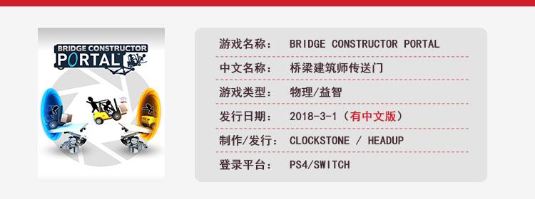 新游预告:2018年3月单机游戏发售概览 - 主机篇