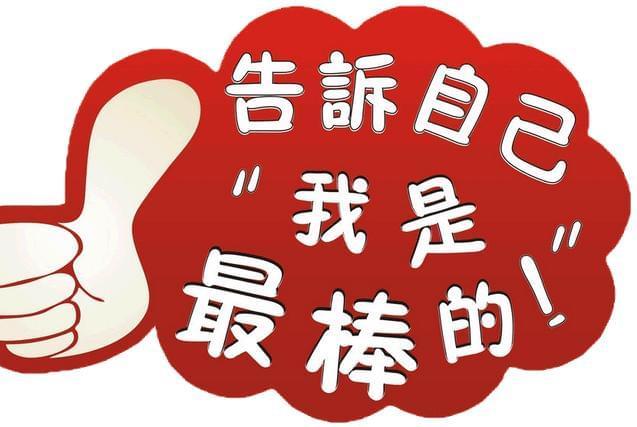 第一时间知道湛江市2017中考录取控制分数线!