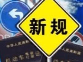"""太原:驾考新规没那么难 规避失分有""""窍门"""""""
