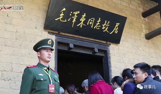 这支驻守在毛泽东故乡的警卫班被誉南有故居班