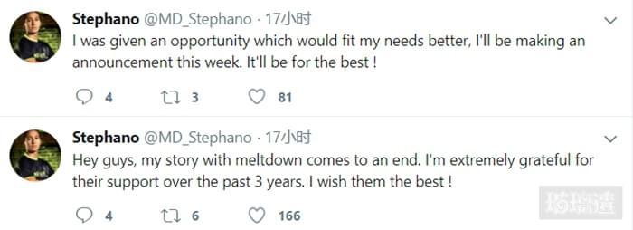 法国虫王寻求重返职业赛场?推特透露将有新下家