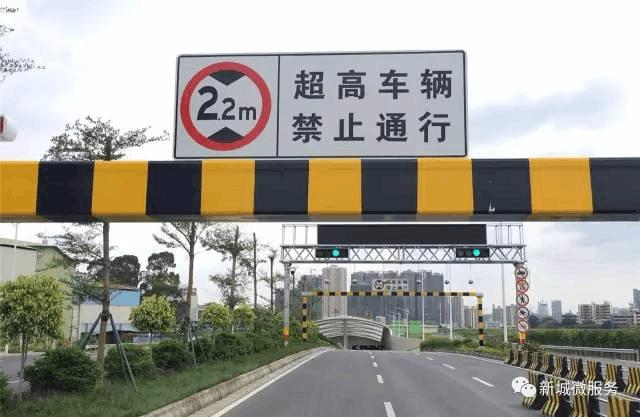 佛山东平隧道2.2米限高架已启用 限高车辆这样走!