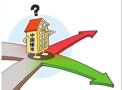 北京楼市:交易量基本被锁住 房价趋于稳定