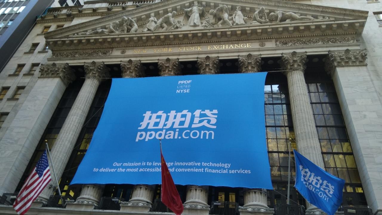 P2P平台拍拍贷上市:巨头进入后能否保持地位?