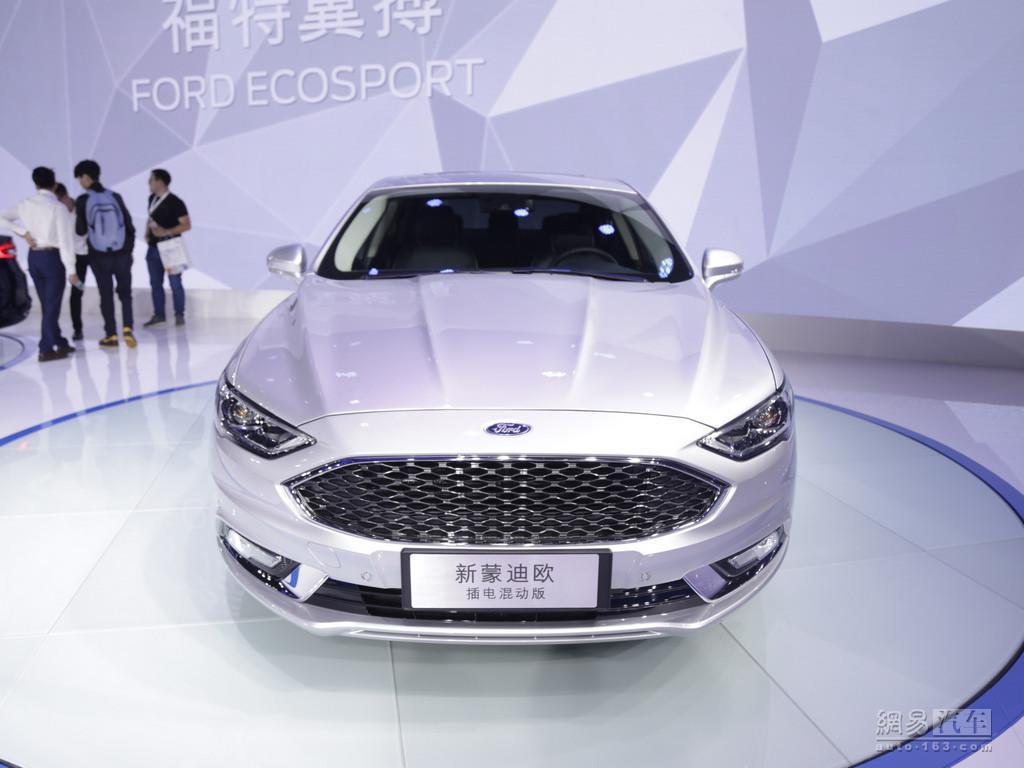 蒙迪欧Energi于去年广州车展正式发布