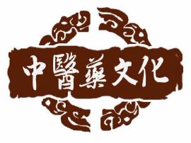 山西中医药文化科普活动将持续到12月底