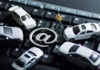 交通部:将网约车纳入出租车服务质量信誉考核体