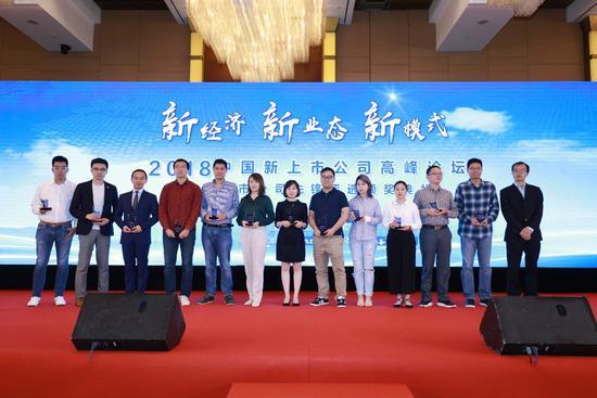 """科技赋能教育 沪江荣获""""独角兽先锋""""奖"""