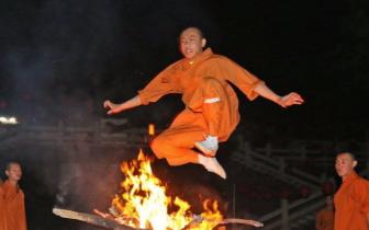 泉州少林寺除夕夜上演别样跳火堆