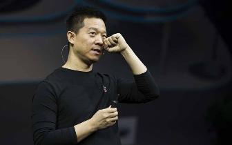 乐视网预亏116亿 股价连续第6日跌停