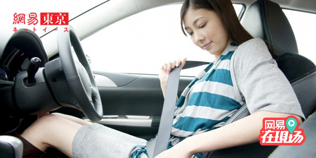 刚拿到日本驾照的女司机,你敢上吗?