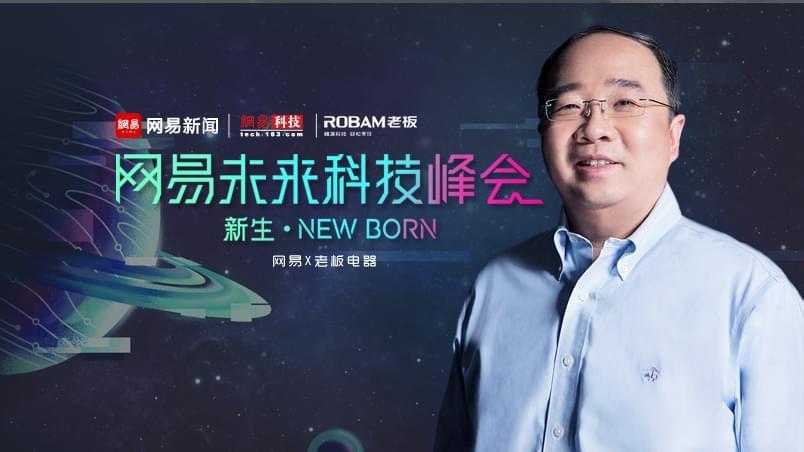 专访APUS李涛:不创造利润的企业都是耍流氓