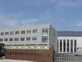 山东雷诺特:专业研发高效节能汽轮机、电站辅机,入选国家重点新产品计划