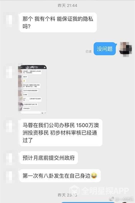 [天津]奥迪Q3店内优惠高达5200元欢迎垂询